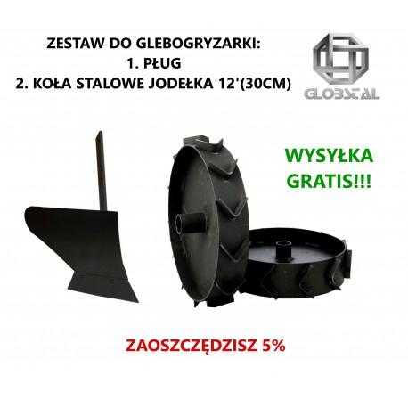 Zestaw do glebogryzarki: Pług do orki, koła stalowe jodełka 12' (30cm)